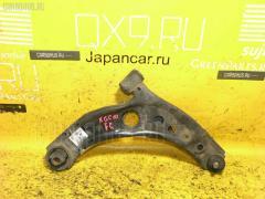 Рычаг Toyota Passo KGC10 1KR-FE Фото 1