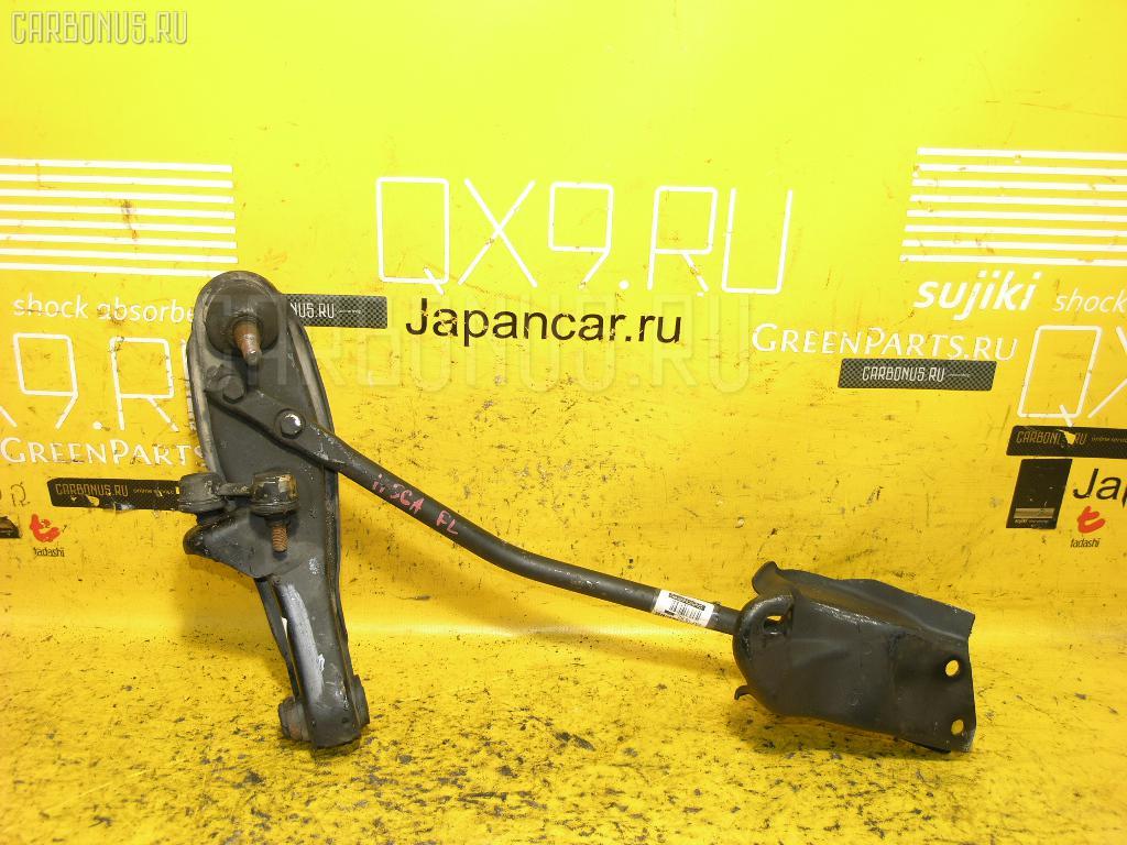 Рычаг MITSUBISHI PAJERO MINI H56A 4A30 Фото 1