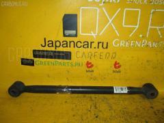 Тяга реактивная Toyota Caldina ST191G Фото 1