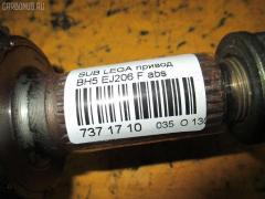 Привод SUBARU LEGACY WAGON BH5 EJ206 Фото 2