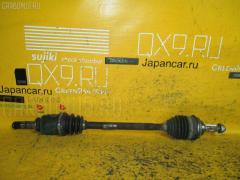 Привод Subaru Legacy wagon BH5 EJ206 Фото 1
