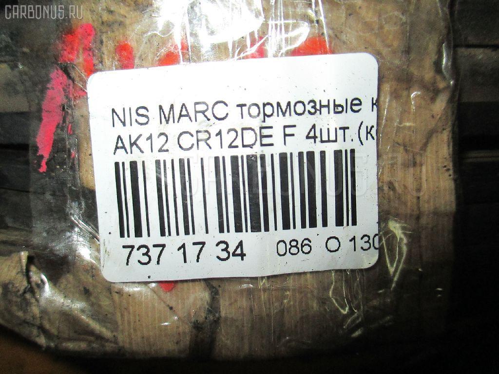 Тормозные колодки NISSAN MARCH AK12 CR12DE Фото 3