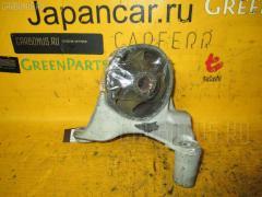 Подушка двигателя Honda Civic ferio ES2 D15B Фото 2