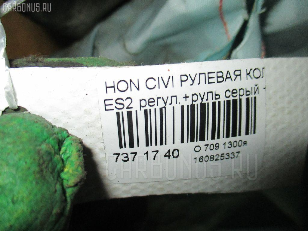 Рулевая колонка HONDA CIVIC FERIO ES2 Фото 3