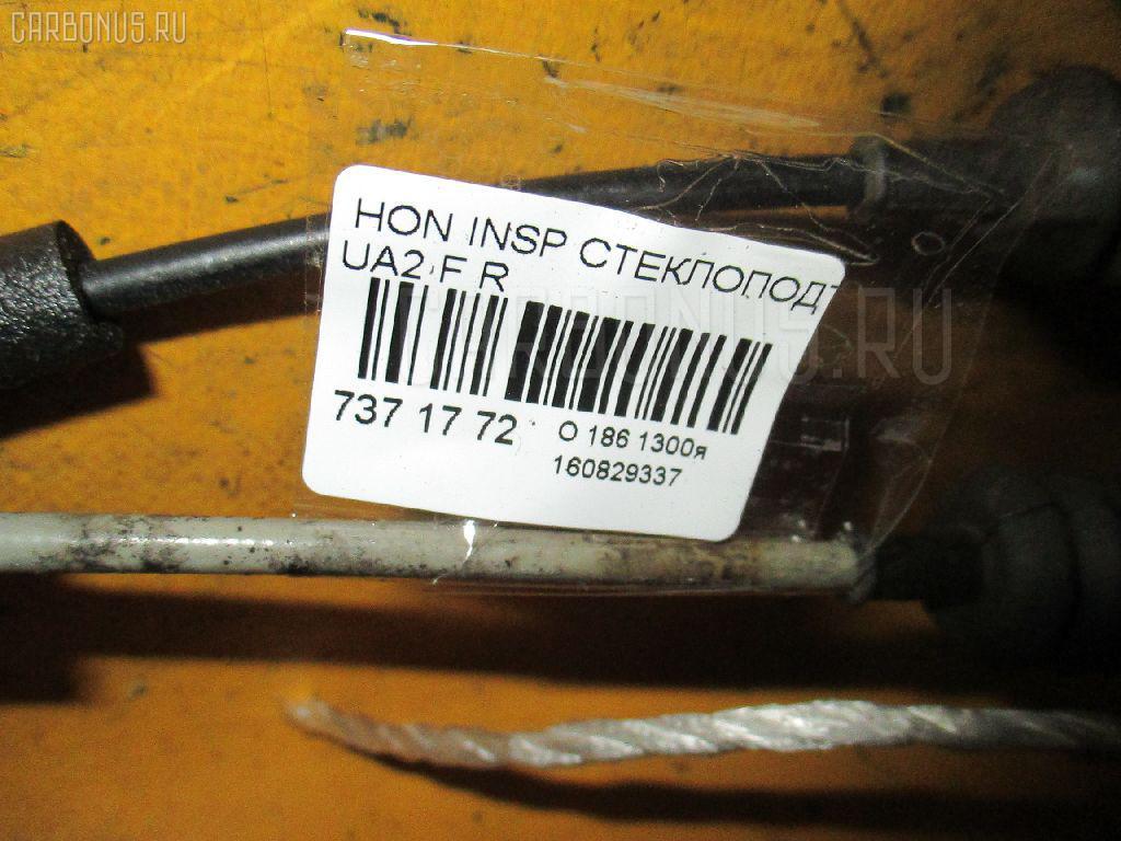 Стеклоподъемный механизм HONDA INSPIRE UA2 Фото 2
