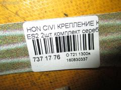Крепление капота Honda Civic ferio ES2 Фото 2