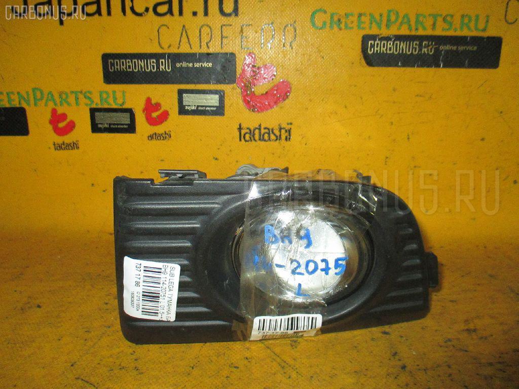 Туманка бамперная SUBARU LEGACY LANCASTER BH9 Фото 1