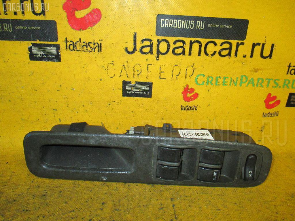 Блок упр-я стеклоподъемниками HONDA INSPIRE UA2 Фото 1