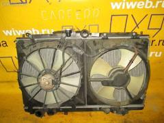 Радиатор ДВС Honda Inspire UA5 J32A Фото 1
