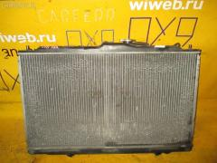 Радиатор ДВС HONDA INSPIRE UA5 J32A Фото 2