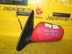 Зеркало двери боковой Nissan Lucino FN15 Фото 2