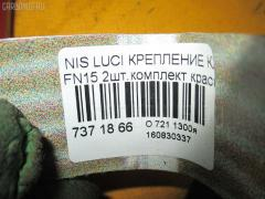 Крепление капота на Nissan Lucino FN15 Фото 2