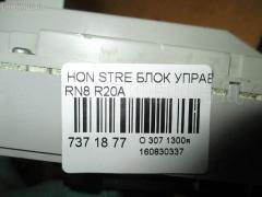Блок управления климатконтроля на Honda Stream RN8 R20A Фото 3