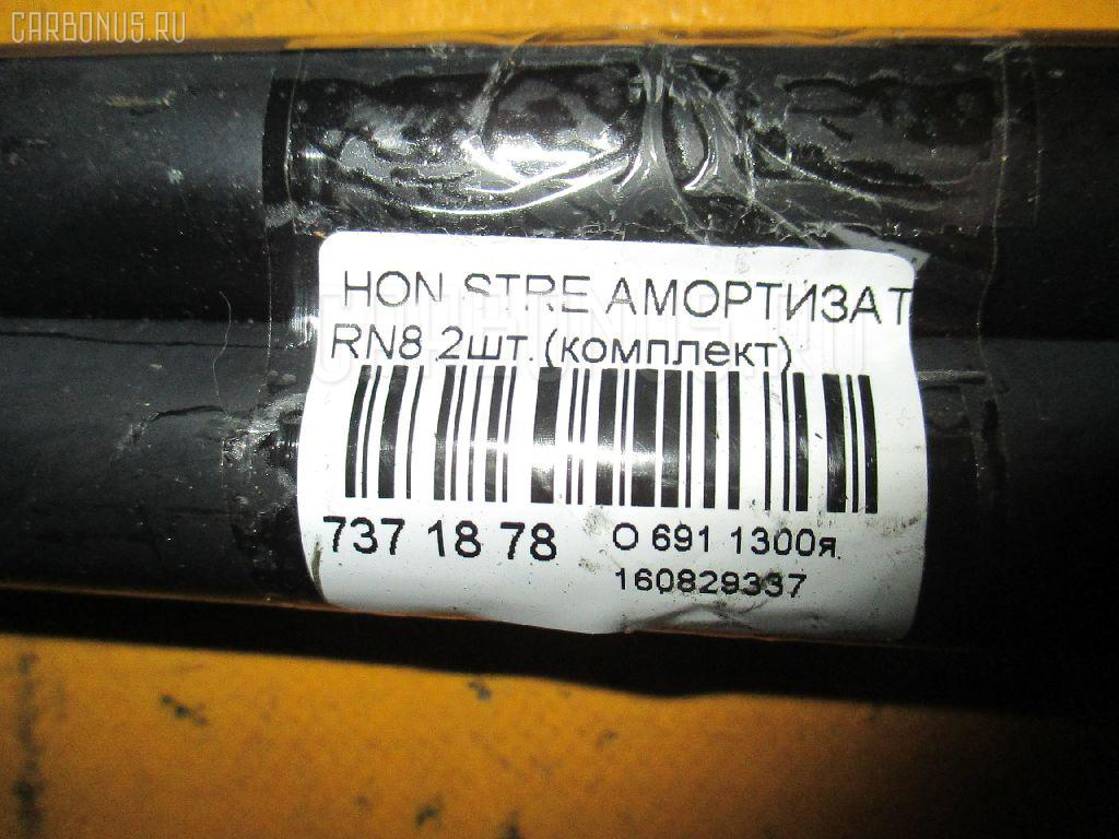 Амортизатор двери HONDA STREAM RN8 Фото 2