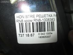 Решетка радиатора Honda Stream RN8 Фото 3