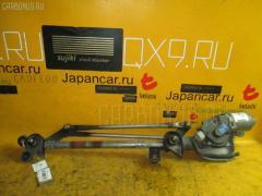 Мотор привода дворников Honda Stream RN8 Фото 2