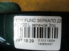 Зеркало двери боковой Toyota Funcargo NCP20 Фото 3