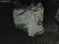 КПП автоматическая Toyota Will vs NZE127 1NZ-FE Фото 2