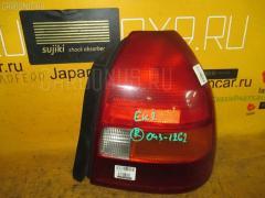 Стоп Honda Civic EK2 Фото 1