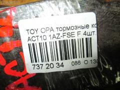 Тормозные колодки Toyota Opa ACT10 1AZ-FSE Фото 3