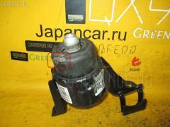 Подушка двигателя MAZDA MPV LW3W L3 Фото 3