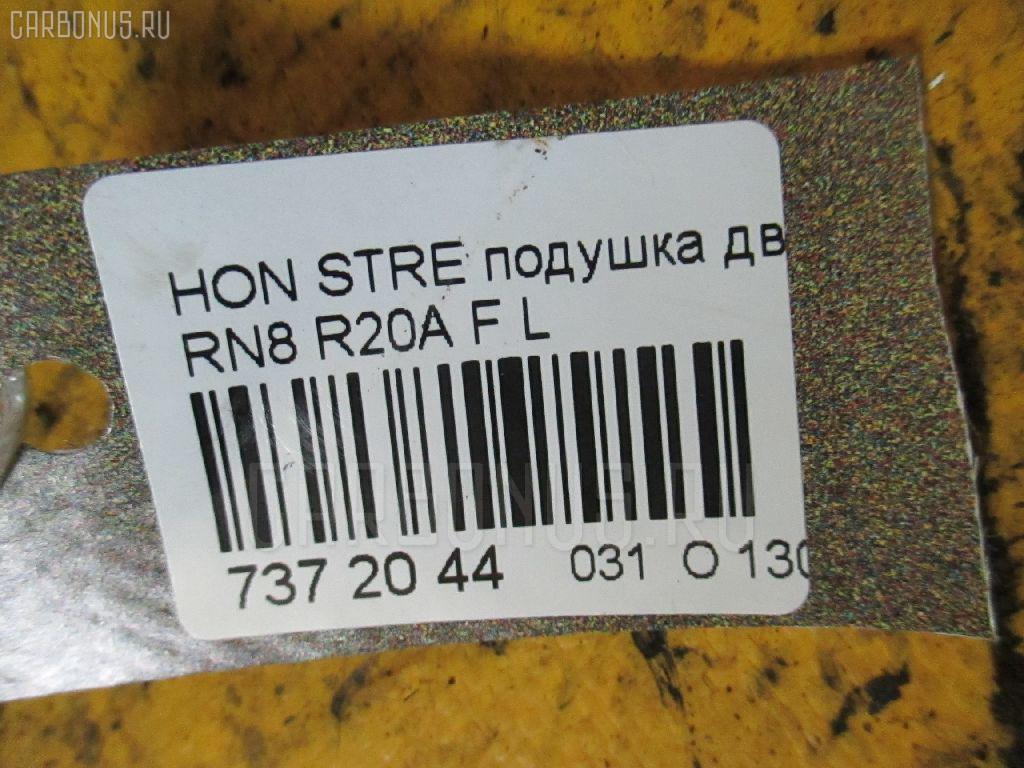 Подушка двигателя HONDA STREAM RN8 R20A Фото 3