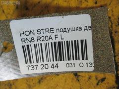 Подушка двигателя на Honda Stream RN8 R20A Фото 3