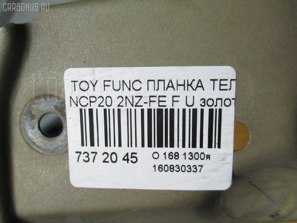 Планка телевизора TOYOTA FUNCARGO NCP20 2NZ-FE Фото 2