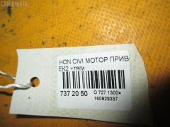 Мотор привода дворников HONDA CIVIC EK2 Фото 3