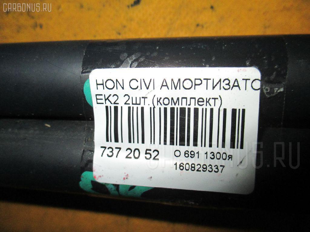 Амортизатор двери HONDA CIVIC EK2 Фото 2