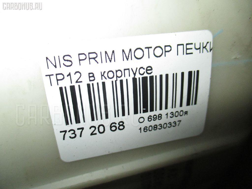 Мотор печки NISSAN PRIMERA TP12 Фото 3