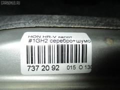 Капот Honda Hr-v GH2 Фото 2
