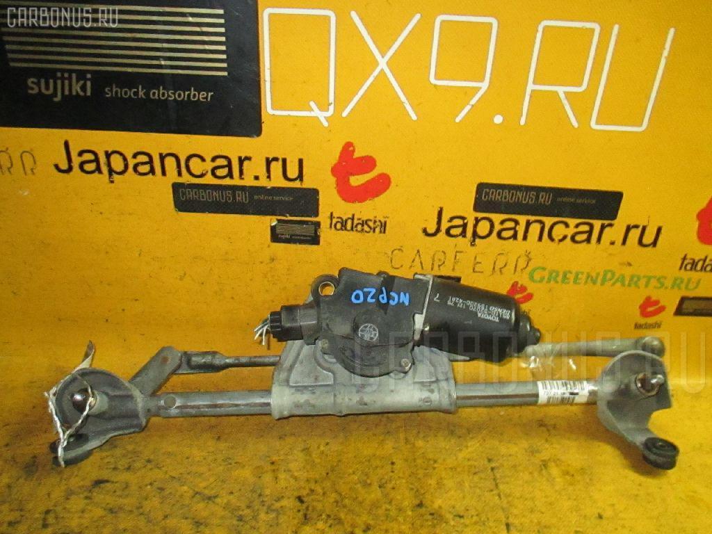 Мотор привода дворников TOYOTA FUNCARGO NCP20 Фото 1