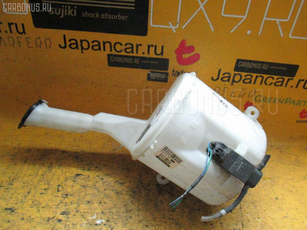 Бачок омывателя TOYOTA PROBOX NCP50V Фото 1