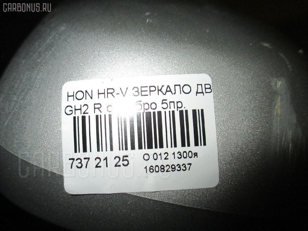 Зеркало двери боковой HONDA HR-V GH2 Фото 3