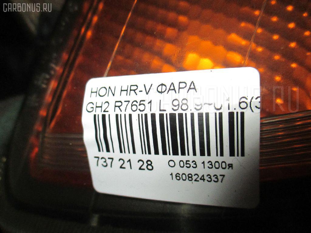 Фара HONDA HR-V GH2 Фото 3
