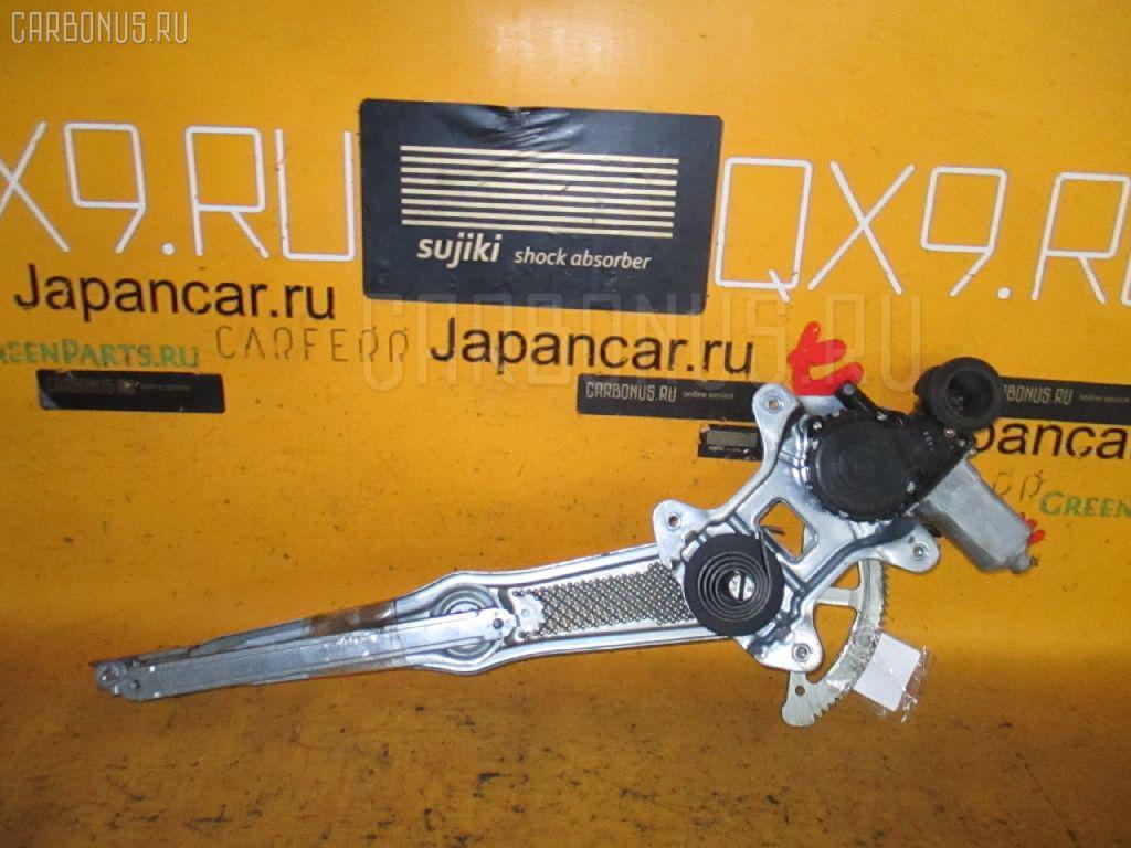 Стеклоподъемный механизм Toyota Funcargo NCP20 Фото 1