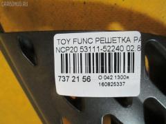 Решетка радиатора TOYOTA FUNCARGO NCP20 Фото 3