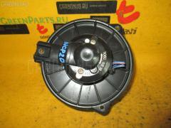Мотор печки Toyota Funcargo NCP20 Фото 2
