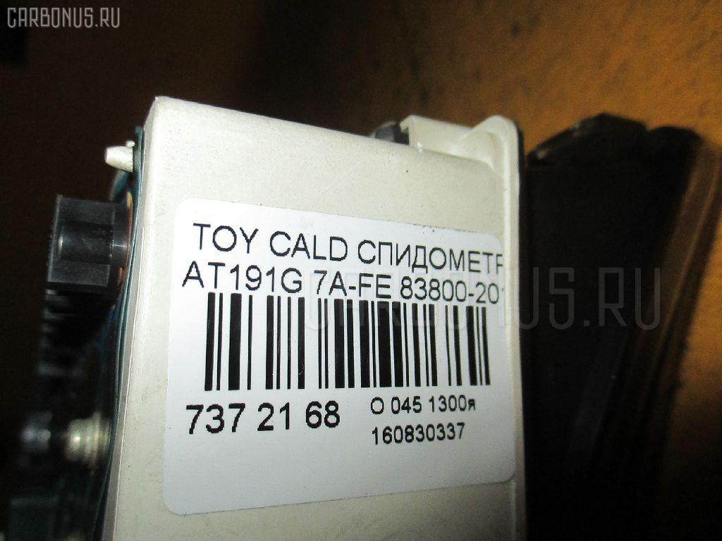 Спидометр TOYOTA CALDINA AT191G 7A-FE Фото 3