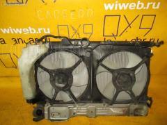 Радиатор ДВС Subaru Legacy b4 BE5 EJ206-TT Фото 1