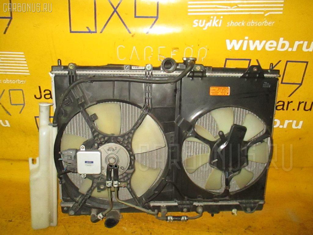 Радиатор ДВС MITSUBISHI RVR N61W 4G93. Фото 4
