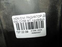 Радиатор ДВС Honda Civic ferio ES2 D15B Фото 3