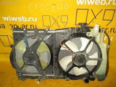 Радиатор ДВС Honda Civic ferio ES2 D15B Фото 1