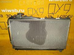 Радиатор ДВС Honda Civic ferio ES2 D15B Фото 2