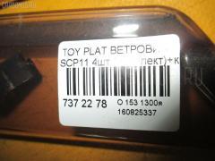 Ветровик Toyota Platz SCP11 Фото 5