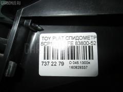 Спидометр TOYOTA PLATZ SCP11 1SZ-FE Фото 3
