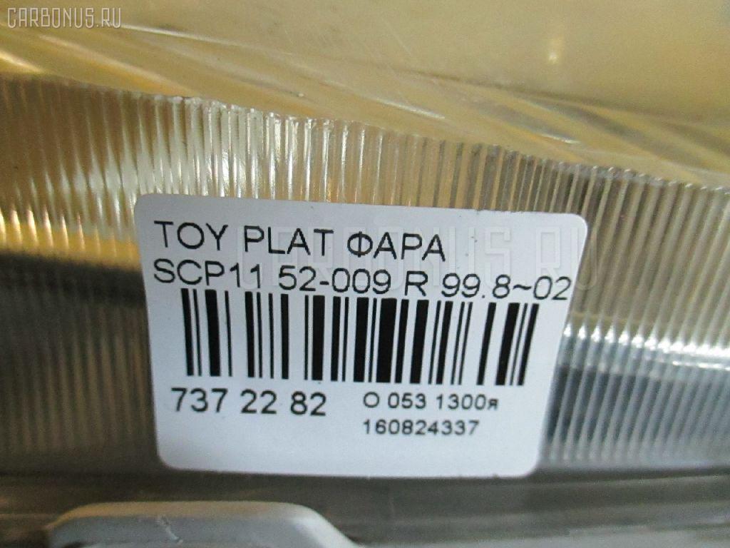 Фара TOYOTA PLATZ SCP11 Фото 3
