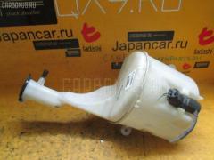 Бачок омывателя Toyota Platz SCP11 Фото 1
