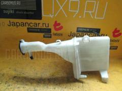 Бачок омывателя Toyota Platz SCP11 Фото 2
